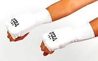 Накладки (перчатки) для каратэ удлиненные VELO (р-р S-XL, белый)