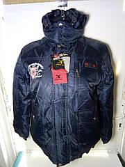 Детская куртка всесезонка