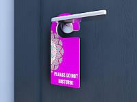 Табличка на ручку дверей (хенгер) 160х80 мм, односторонній (Підстава: Спінений ПВХ 3 мм; Спосіб нанесення : Аплікація кольоровими плівками;), фото 1