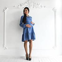 Платье с оборкой для беременных и кормящих мам