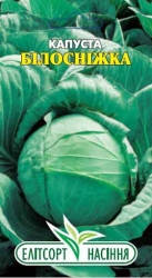 Семена капусты Белоснежка 3 г