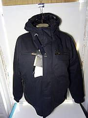 Мужская Куртка (Спецодежда)Очень Теплая