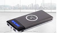 Повербанк(PowerBank) с беспроводной зарядкой QI на 10000 мАч