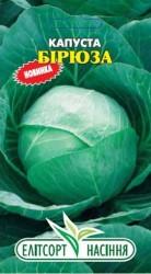 Семена капусты Бирюза 1 г