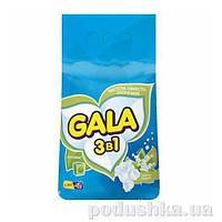 Стиральный порошок Gala Автомат Свежесть Ландышей 1,5 кг 89030