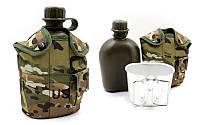 Фляга с котелком V-1л в чехле (пластик, чехол камуфляж Multicam)
