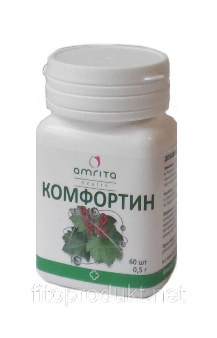 Комфортин поможет от хронической усталости №60 Амрита