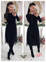 Женское платье с вязаным верхом Чёрный