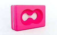 Йога-блок с отверстием  (EVA, р-р 23х15х7,5см, розовый)