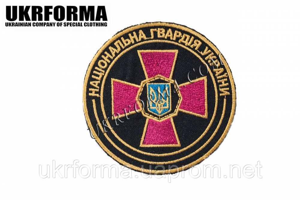 Нашивка Національна гвардія України 3