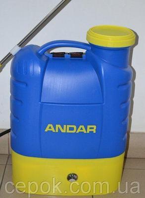 Обприскувач акумуляторний ANDAR 16л, фото 1