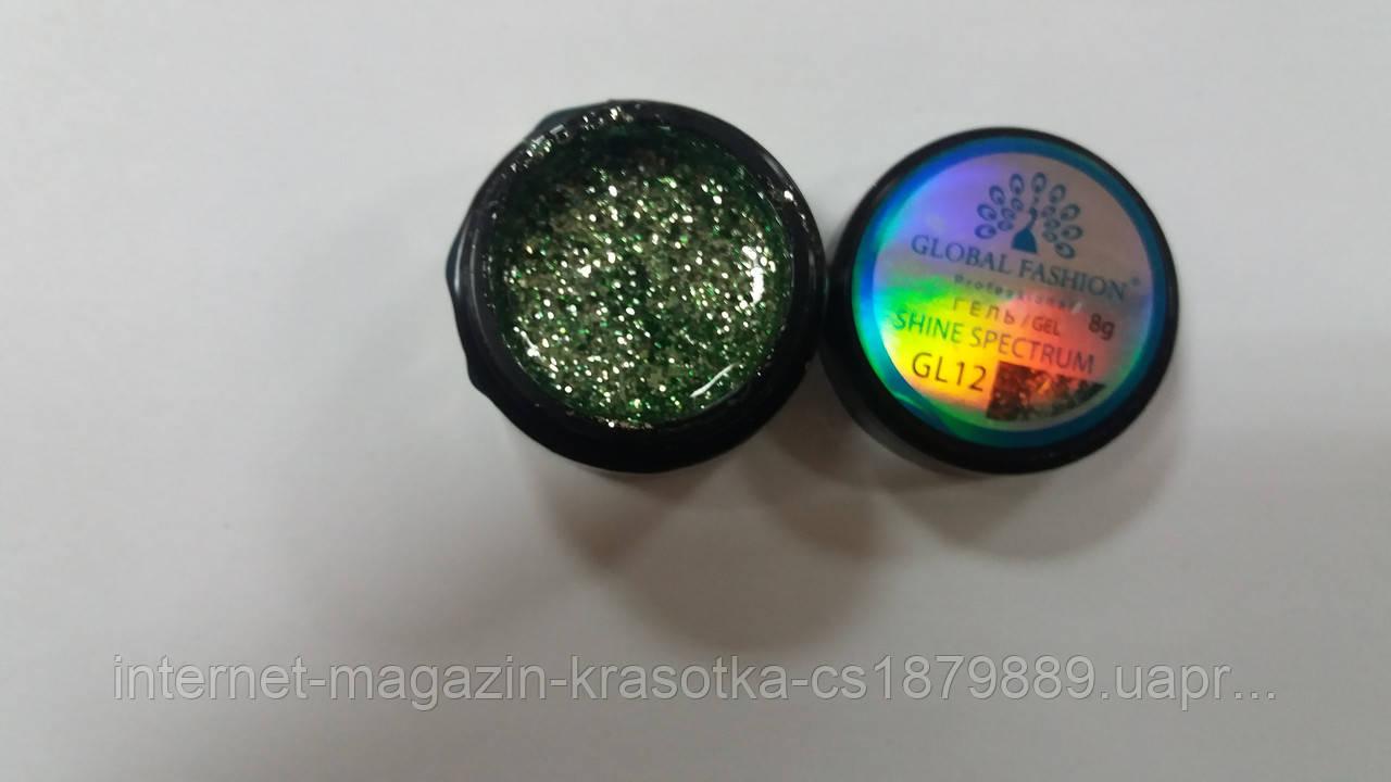 Гель краска GLOBAL DIAMOND GL 12