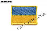 Нашивка прапор України кольоровий великий