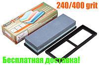 Камень точильный 6261 (240/400 grit)+подарок или бесплатная доставка!