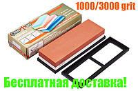 Камень точильный 6262 (1000/3000 grit)+подарок или бесплатная доставка!