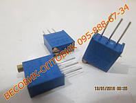 Резистор подстроечный 3296W 101 (100 ом)