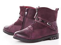 Детская демисезонная обувь оптом. Ботинки для девочек от ТМ. W.niko ( рр. с 31 по 37 ).