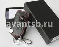 Чехол для ключей Acura MDX ZDX RL TL