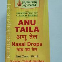 Ану таил - масло-капли для носа, Махариши, Индия,10 мл