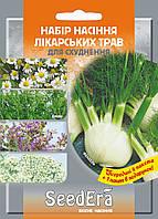 """Набор семян """"Лечебные травы """"Для похудения 4+1"""" ТМ Семейный Сад"""
