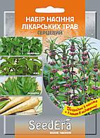 "Набор семян ""Лечебные травы ""Сердечный 4+1"" ТМ Семейный Сад"