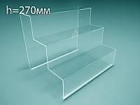 Горка под товар на 3 ступени, H=270мм, L=150мм (Глубина ступени : B=210мм, ступень=70мм; ), фото 1