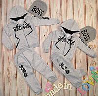 Детский теплый серый спортивный костюм с шапкой (86-128 см) 27П108