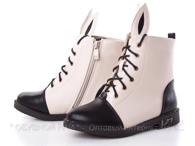 fa010e7d Детская демисезонная обувь оптом. Весенние ботинки для девочек от ТМ.  W.niko (