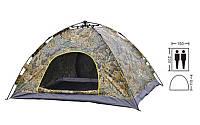 Палатка-автомат 2-х местная SY-A01-F