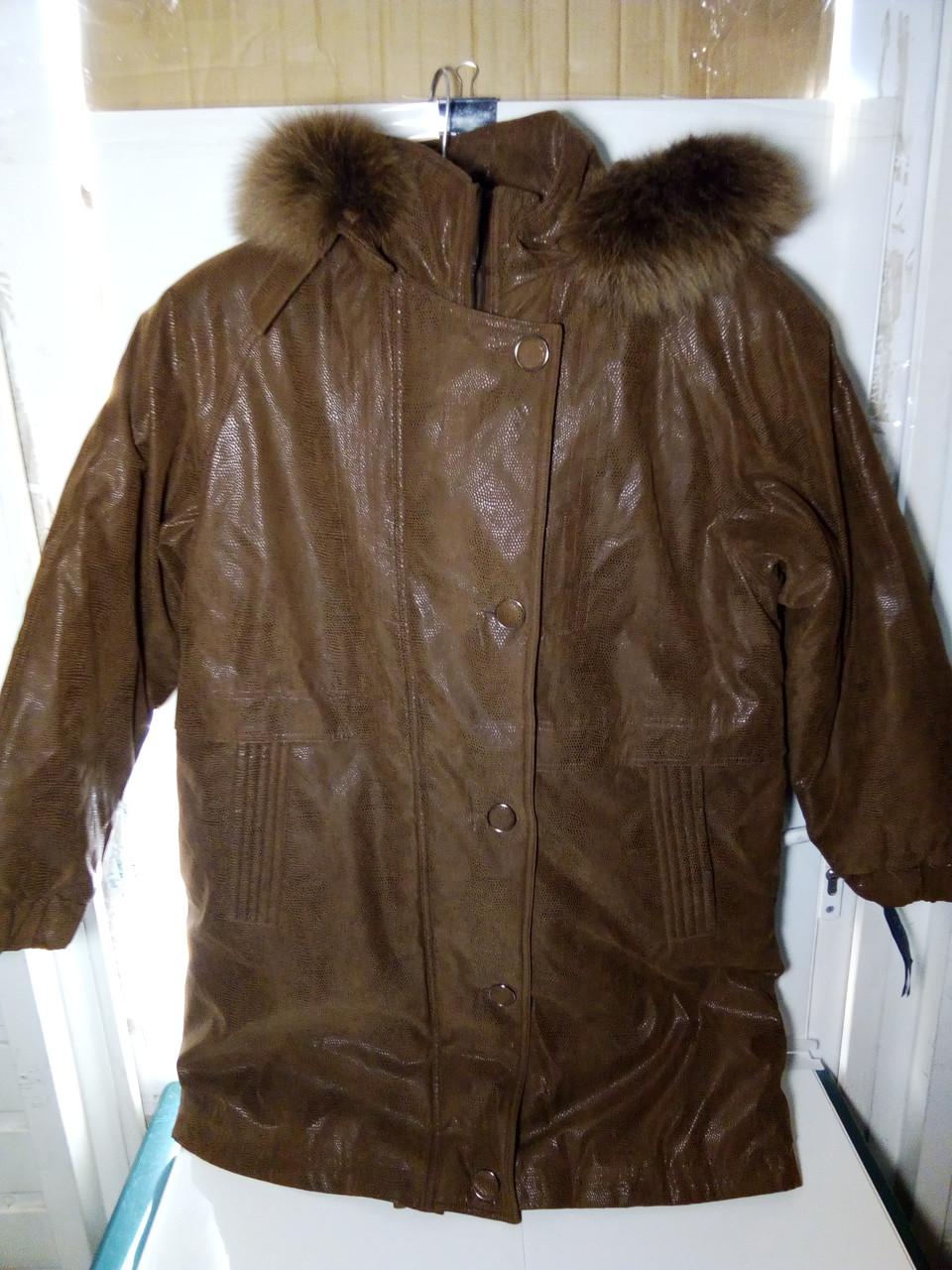 Женская Теплая Куртка Батал