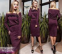 Платье из тёплого трикотажа с кружевом Моратти L, Бордовый