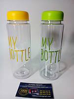 Бутылочки My Bottle Май Ботл спортивная для воды и напитков с ситечком + чехол! 500 мл Салатовая и желтая