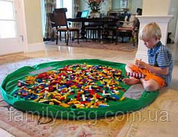 """Органайзер """"Сумка-Коврик"""" для конструктора LEGO, 1,4 м."""