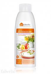 Концентрированное средство для мытья посуды Лимон и мята, Faberlic, Фаберлик, 500 мл, 11193