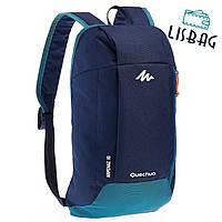 Спортивный Рюкзак Quechua Arpenaz 10 Синий