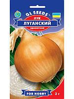 Лук Луганский 3 г