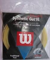 Струны Wilson Synthetic Gut 16