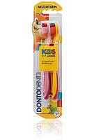 Dontodent Зубная щетка для детей от (1до 7лет) 2шт