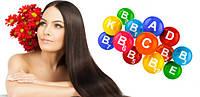 Препараты для поддержания красоты кожи,волос и тела в целом ( витамины и биодобавки)