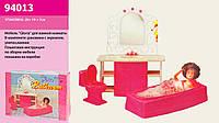 Мебель GLORIA 94013 для ванной в коробке 29*7*28 см