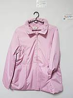 Женская куртка розовая 46-48