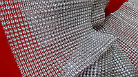Тесьма  декоративная - имитация  страз (12 см)  серебро