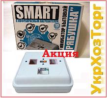 """Инкубатор""""Рябушка-2"""" 70 яиц ,ручной переворот, литой корпус,аналоговый терморегулятор, тэн"""