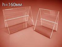 Держатель ценника двухсторонний 160х160 мм (Толщина акрила : 1 мм; )