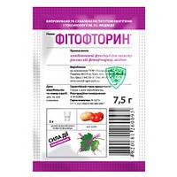 Фунгицид Фитофторин (7,5гр)