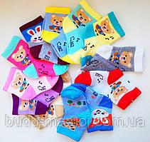 Детские носки для новорожденных красивые носочки от 0 месяцев в роддом