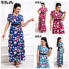 Длинное цветочное платье с коротким рукавом д1342 ДГ Батал до 56