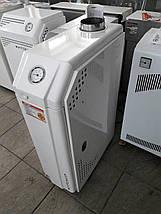 Газовый котел Житомир ATEM 3 КС-Г-012.5 СН , фото 2