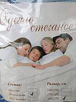 Одеяло стеганное, полушерстяное, евроразмер 200х220 см., плотность 700г/кв.м.