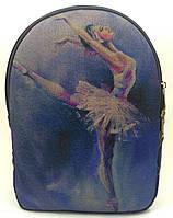 Джинсовый Рюкзак балерина, фото 1